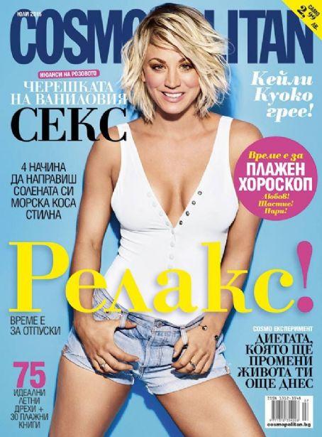 Kaley Cuoco auf dem Cover der COSMOPOLITAN Bulgarien - 2016